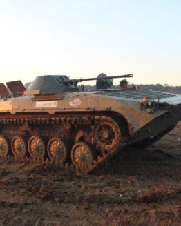 Selber Panzer fahren BMP 4